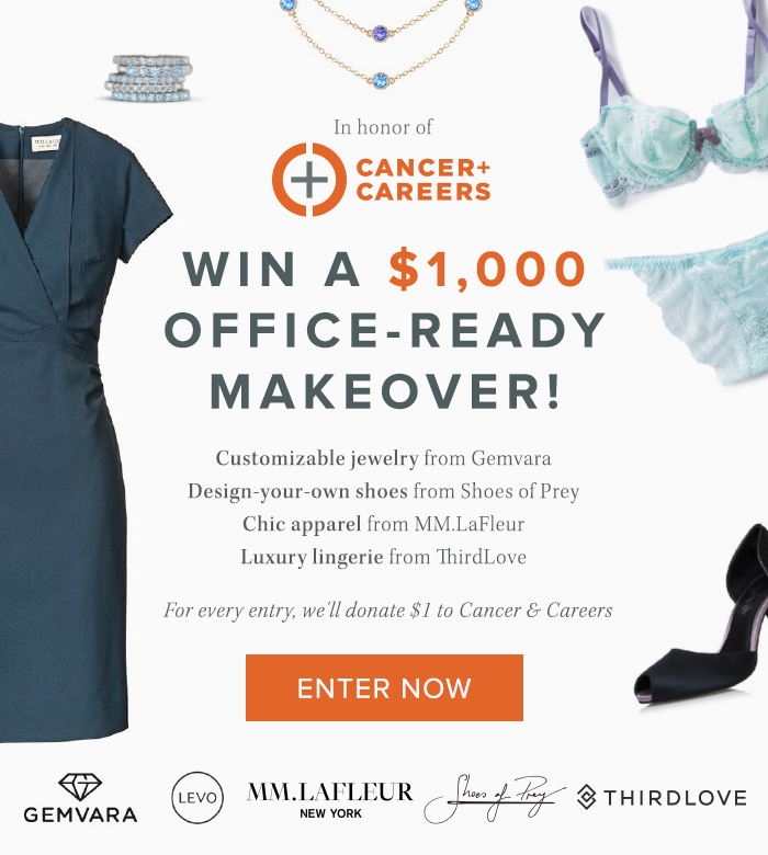 Office Ready Makeover Giveaway 1